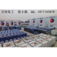 Buy cheap CAS: 7758-29-4   STPP from wholesalers