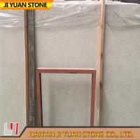 Quality Portugal Beige BOTTICINO Cream Marble Stone Slab Thickness 1.8cm 2cm for sale