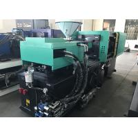 Quality 130 ton Variable Pump Injection Molding Machine 17.5 mpa max oil pressure for sale
