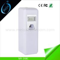 Wholesale LCD aerosol perfume dispenser, digital air freshener dispenser from china suppliers