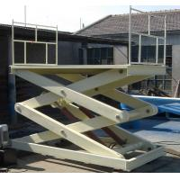 Wholesale SJG 1 Hydraulic Lifting Platform for Working Height 1330 / 3260 mm from china suppliers
