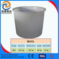 China welcome food grade large plastic barrels with lid on sale