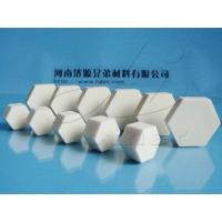 Buy cheap Alumina Armor Ceramic Plates for Armored Vehicles from wholesalers