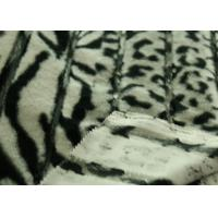 Wholesale 100% Polyester Fashionable Leopard Print Faux Fur Fabric Warm For Bedding Set from china suppliers
