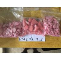 Wholesale White color Dibutylone Bkebdp Bk Edbp bk-DMBDB Bkmdma BK BKMDMC Research Chemical stimulants CAS802286-83-5  C13H17NO3 from china suppliers