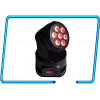 Quality Entertainment Zoom Led Moving Head Light 70 Watt for Live Concerts / KTV for sale