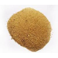 Buy cheap Meat and Bone Meal from wholesalers