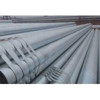 Wholesale Hot Dipped Seamless Galvanized Steel Pipe Diameter 27 - 219mm Grade 1020 1045 from china suppliers