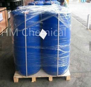 Wholesale 98% Min Amine Catalyst for rigid polyurethane foams Tris-(dimethylaminopropyl)amine PC-9 33329-35-0 from china suppliers