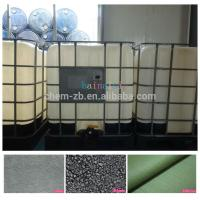 China SBR-Latex for floor mat on sale