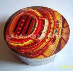 Wholesale Custom Design Column Shape Plastic Magic Folding Cube Cylinder (CN-001) from china suppliers