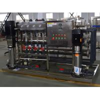 Wholesale Glass Bottle RO Water Treatment Systems from china suppliers