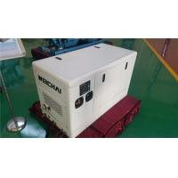 Wholesale Low Noise Shell 16kw Diesel Generator , Telecommunication Quiet Diesel Generator from china suppliers