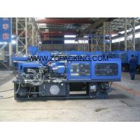 Wholesale Toy Car Injection Molding Machine from china suppliers
