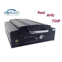 Wholesale AHD 720P Car DVR for special military vehicles / 3g wifi gps vehicle tracking from china suppliers
