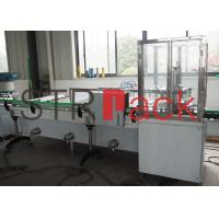 Buy cheap Automatic aerosol filling machine , Water-bath Leakage Tester for aerosol can from wholesalers