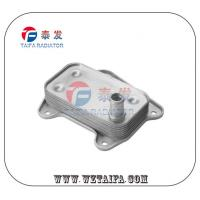 Wholesale Mercedes BENZ E Class Mercedes Oil Cooler Replacement 6111880101 Cooling System Parts from china suppliers