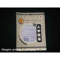 Wholesale Heat sealing food grade bags for food packaging , Moisture Proof from china suppliers