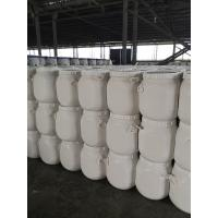 Wholesale Calcium Hypochlorite 65%-70% sodium process from china suppliers