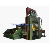 Buy cheap Water Cooling System Three Cutting Cylinder Color Customized Shear Machine from wholesalers