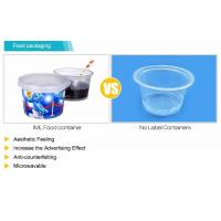 Wholesale 450ml PP Plastic Cup with lid , Clear Plastic Disposable Cups 17oz  Capacity from china suppliers