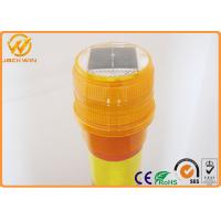 Wholesale Delineator Post Topper Solar Powered Traffic Warning Lights , SU -1130 LED Beacon from china suppliers
