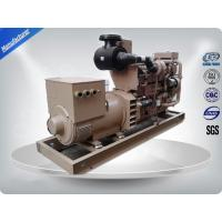 Wholesale Cummins 4BT3.9 Engine Marine Generator Set Easy Operation Micro - Computer Control from china suppliers