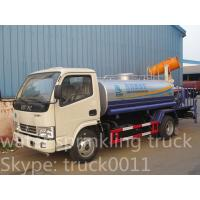 Wholesale water truck with spraying machine for sale, Best quality new dongfeng 4X2 spraying truck from china suppliers