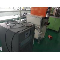 Wholesale Metal Welder Automatic Fusing Machine Multi-wire Ends Welding from china suppliers