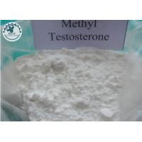 Wholesale Raw Steroid Powders 17A - Methyl - 1 - Testosterone from china suppliers