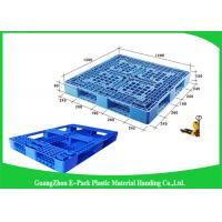 Wholesale Recyclable 4 - Way Export Plastic Pallets , Standard Double Faced Plastic Shipping Pallets from china suppliers