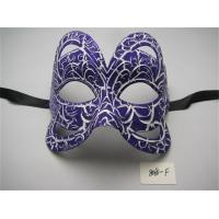Wholesale Halloween Carnival Masquerade Butterfly Crack Pattern Half Face Party Mask from china suppliers