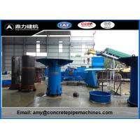 Wholesale High Mechanization Concrete Pipe Making Machine 12 Months Warranty from china suppliers