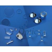Wholesale China competitive 0125mm sapphire optical lens for optical instrument from china suppliers