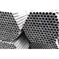 Wholesale Small Diameter Cold Drawn Seamless Metal Tubes ASTM For Water Wall from china suppliers