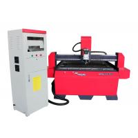 Wholesale high precision cnc servo metal machinery in China 1325 aluminum sheet engraving machine from china suppliers
