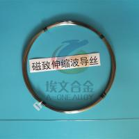 Buy cheap magnetostrictive waveguide straight wire in huge stock with size of diameter 0.5mm/0.75mm/0.8mm from wholesalers