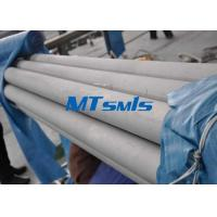 Wholesale ASTM A312 / ASME SA312 TP316L / 304L Stainless Steel Seamless Pipe For Food Industry from china suppliers