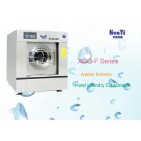 Wholesale 20kg Front Load Fully Automatic Washing Machine Industrial Washer Extractor from china suppliers