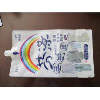 Wholesale Leak Proof Stand Up Pouch With Spout , Liquid Pouch With Spout Flexible Packaging from china suppliers