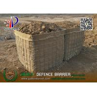 Buy cheap HMIL-2 0.61m high Military Defensive Barrier lined with Geotextile Cloth   China Gabion Barrier Factory from wholesalers