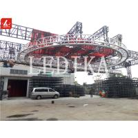 Wholesale Silver Color Rotation Circle Square Aluminum Stage Truss For Competition / Big Event Show from china suppliers