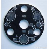 Wholesale High Heat dissipation Aluminum core OSP MCPCB Fabrication Service from china suppliers