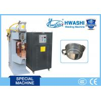 Wholesale HWASHI WL-C-12K Stainless Steel  Cookware Pan handle / Ear Spot Welding Machine from china suppliers