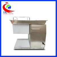 Wholesale Commercial Food Processing Machinery Fresh Meat Cutting Machine from china suppliers