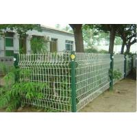 Wholesale Residential Fence from china suppliers