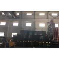 Wholesale Packing Light Scrap Metal Baler 110 KW / Hydraulic Scrap Baling Press from china suppliers
