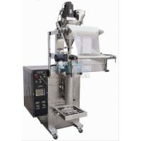 Wholesale Automatic Small Liquid Packing Machine For Liquid & Viscous Liquid Filling Machine from china suppliers