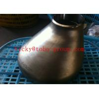 Wholesale 904L reducer from china suppliers
