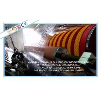 Wholesale Hot Type PVC Floor Mat Sheet Extruder Machine / Production Line from china suppliers
